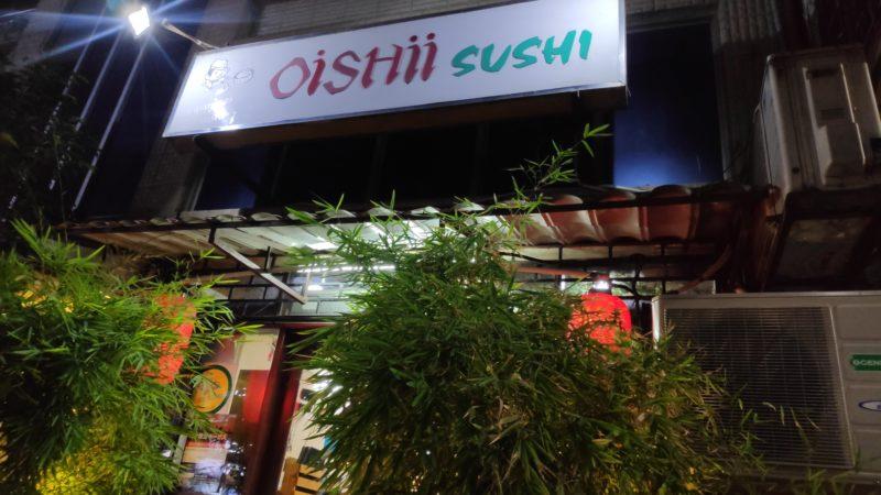 Oishii Sushi外観