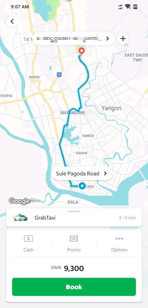 スーレ〜バスターミナルまでのGrabタクシー料金
