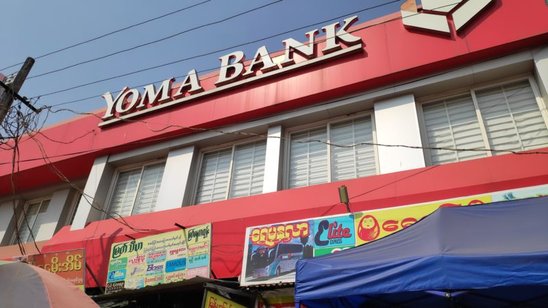 YOMA BANK外観