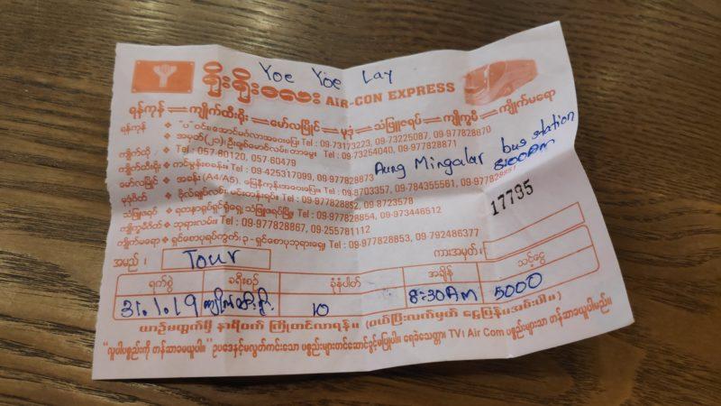 ヤンゴン~キンプンのバスチケット