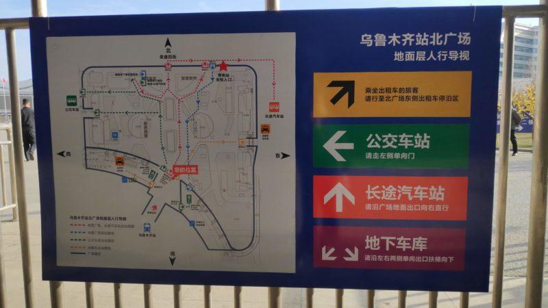 ウルムチ駅周辺の地図