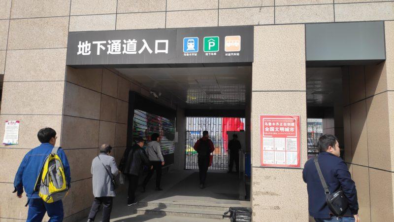 バスを降りたら地下道を通って国際バス駅へ