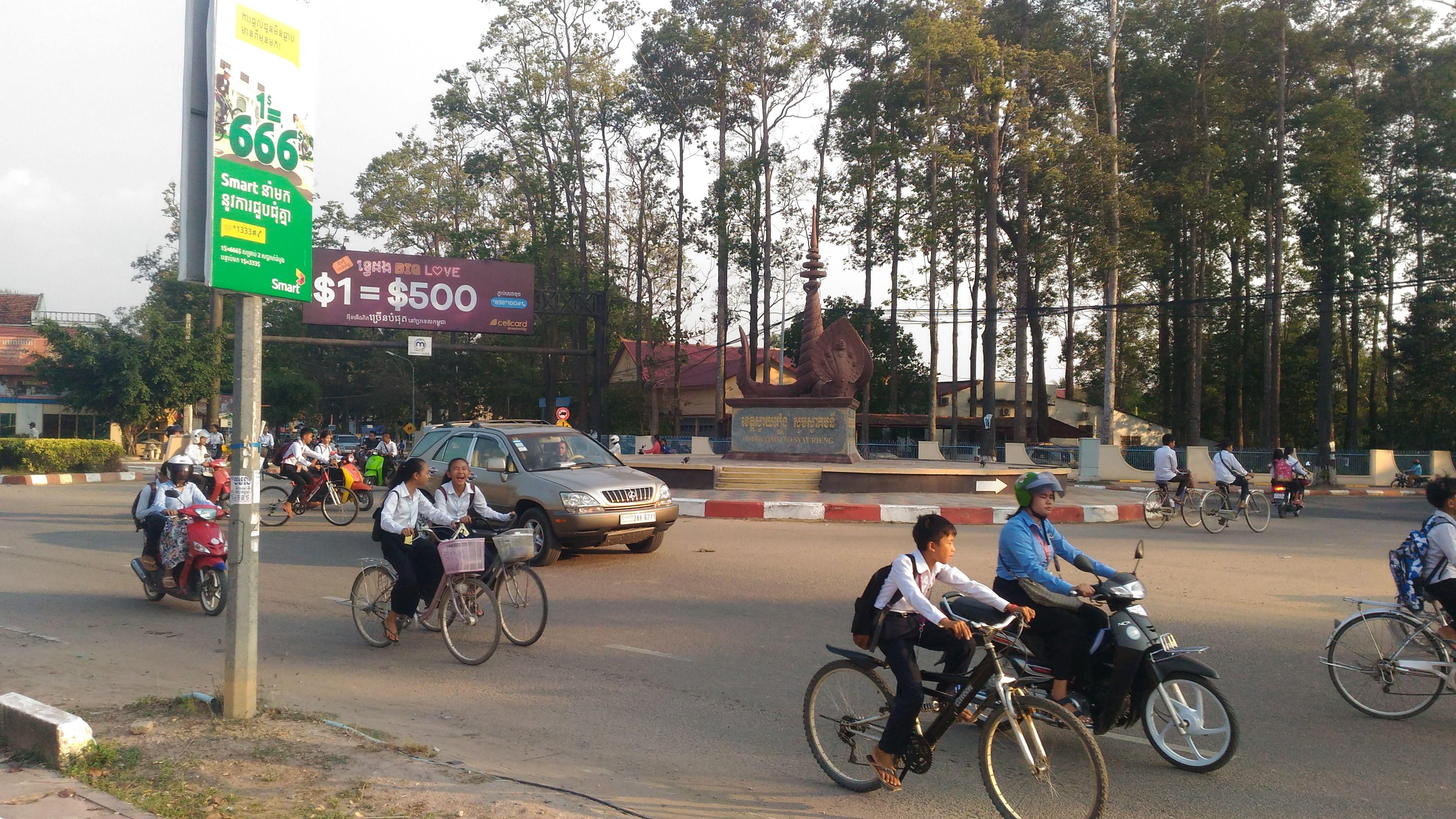 カンボジアの記事一覧