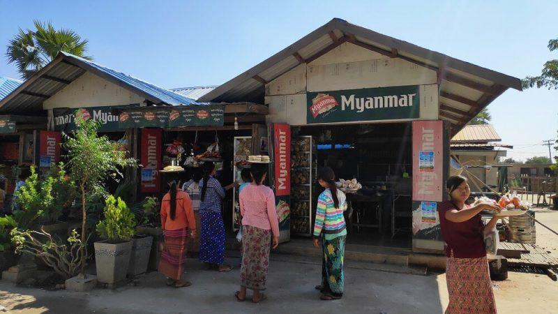 ミャンマーの道の駅