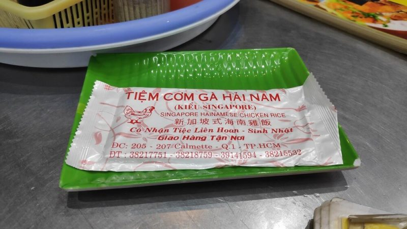 ベトナムのレストランで配られるおしぼり(有料)