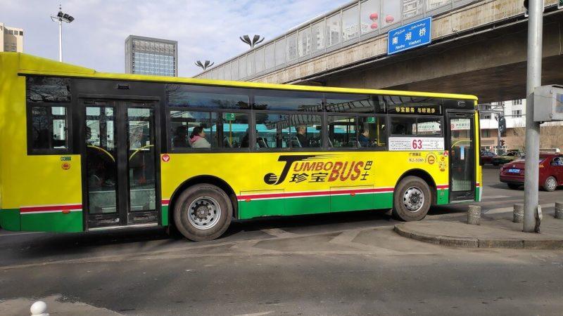 ウルムチの路線バス