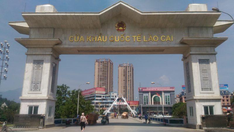 ベトナムラオカイ国境