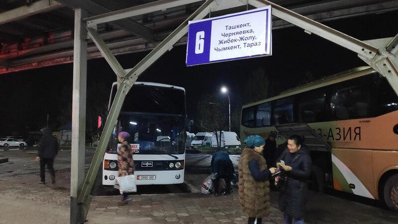 国際バス乗り場