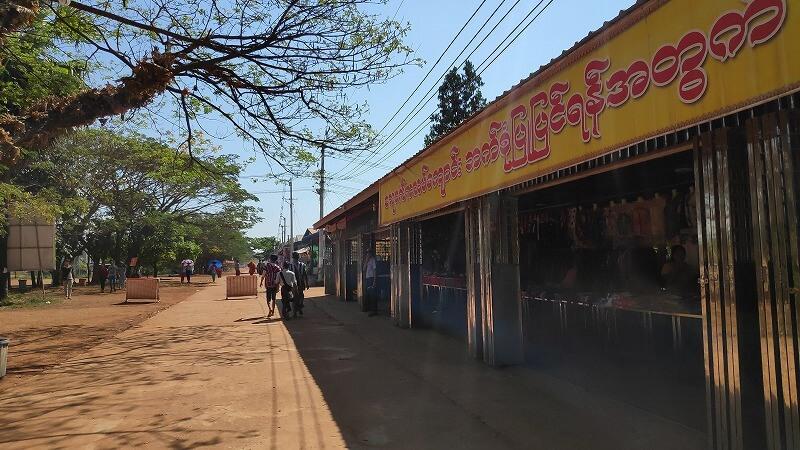 ミャンマー、パアンのお土産屋