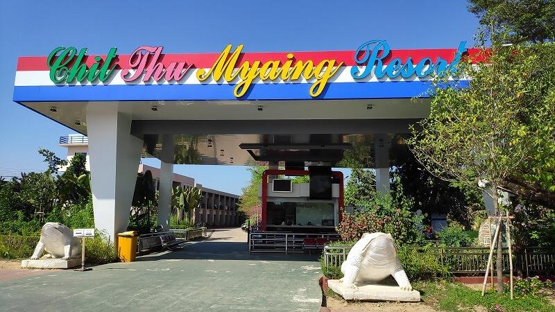 ミャンマー、パアンのChit Thu Myaing Resort