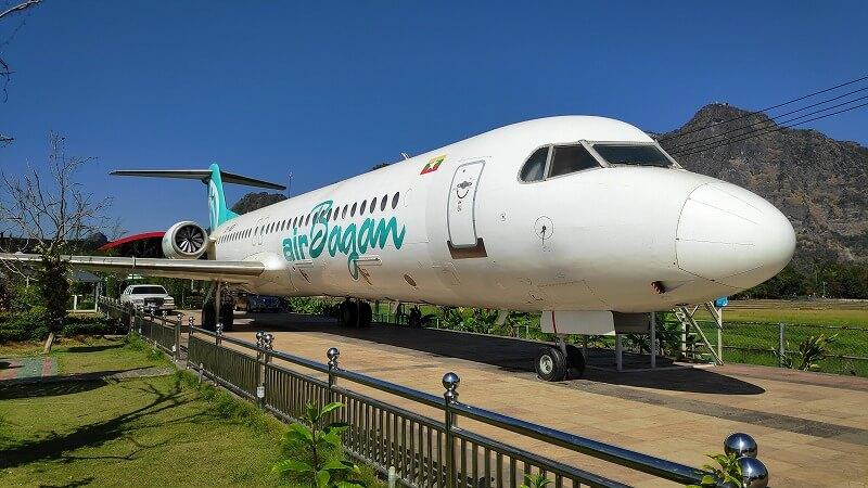 ミャンマー、パアンの飛行機レストラン
