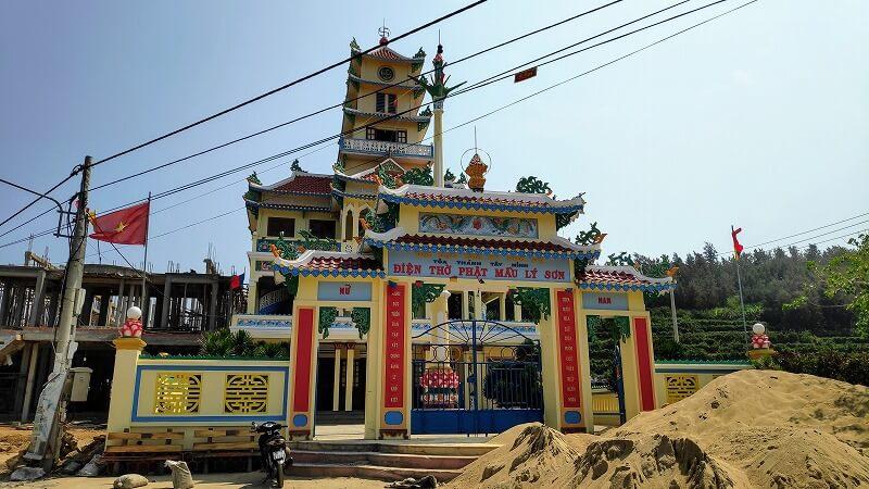 Điện thờ Phật Mẫu Lý Sơn